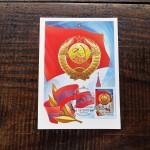 postcard-soviet-union-1-1