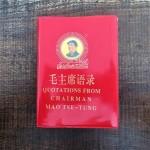 red-book-mao-zedong-1-3