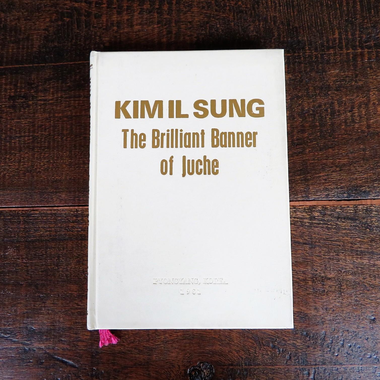 book-kim-il-sung-1-1