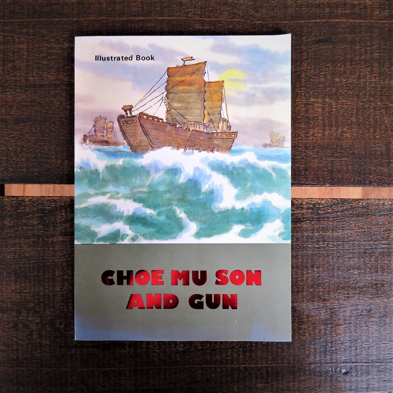 book-north-korea-1-1