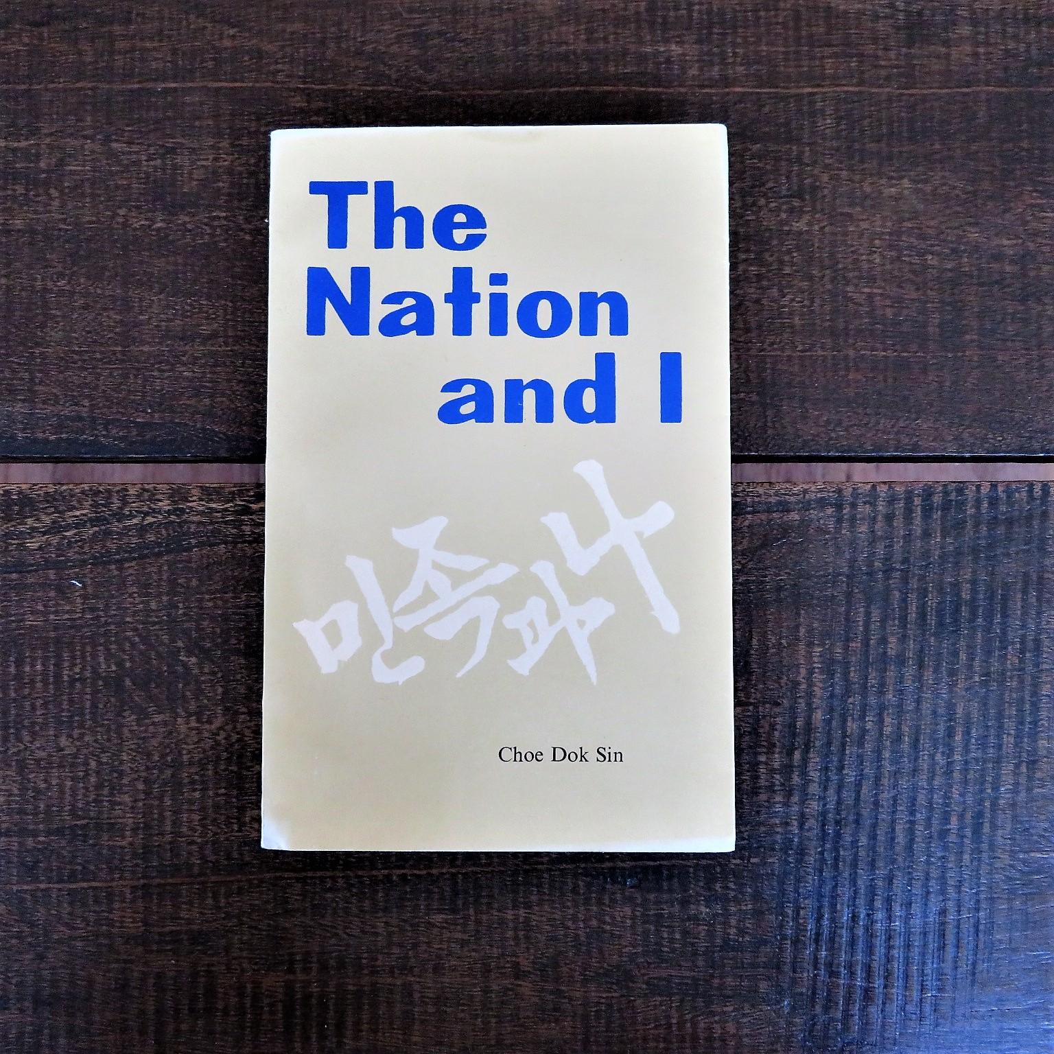 book-north-korea-1-12