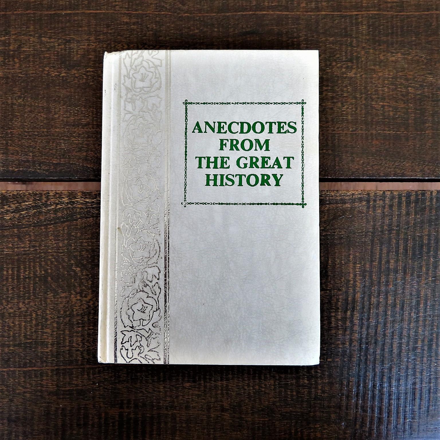 book-north-korea-1-15
