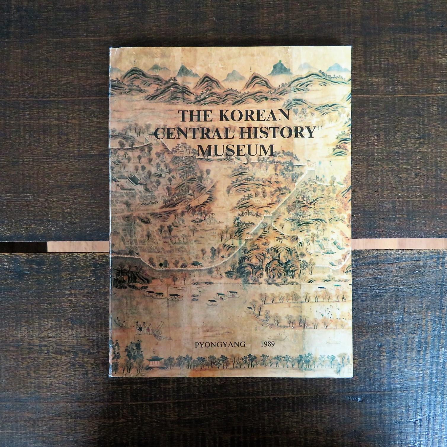 book-north-korea-1-3