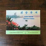 book-north-korea-1-31