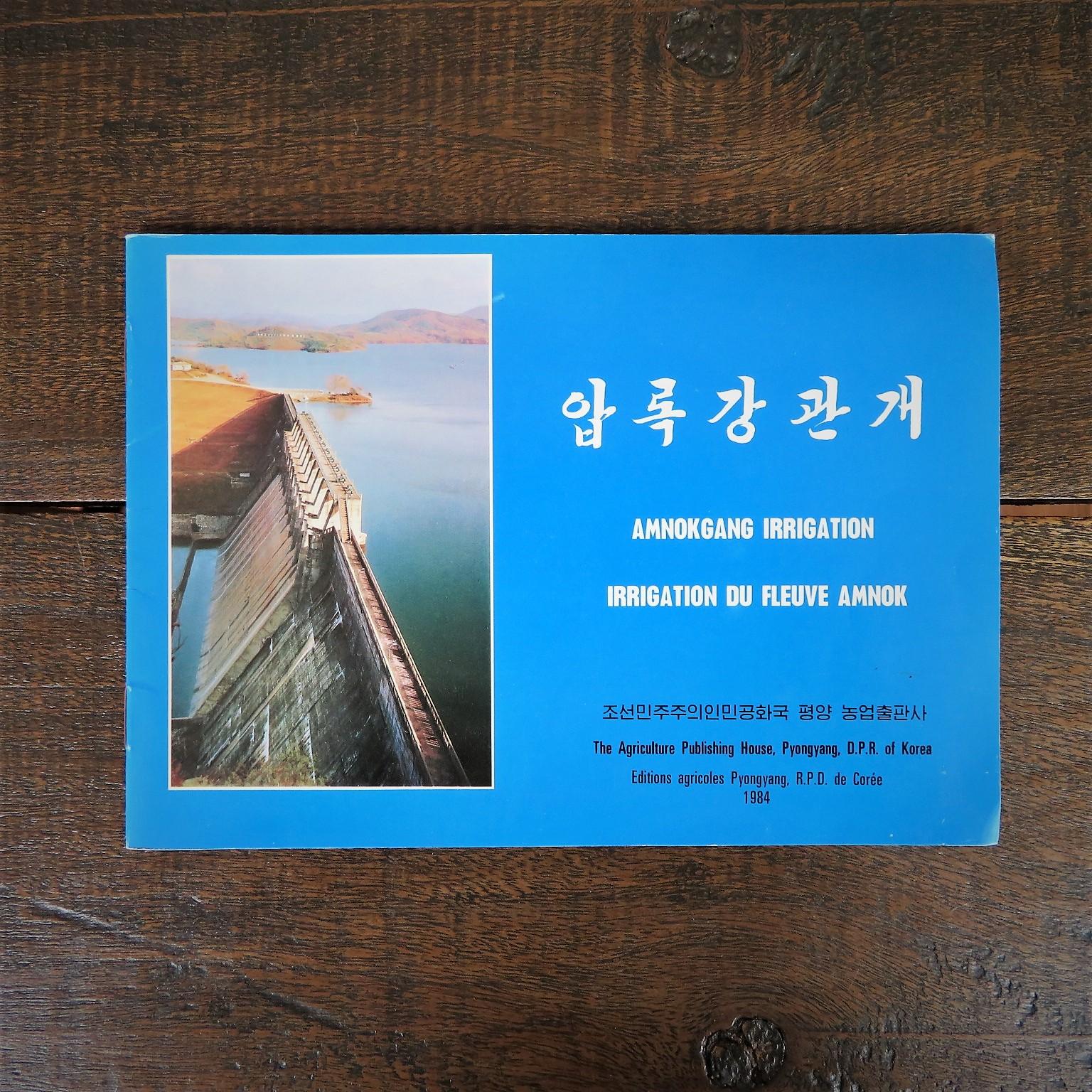 book-north-korea-1-39