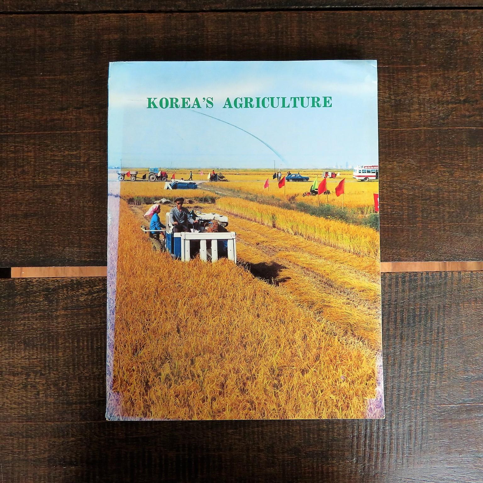 book-north-korea-1-4