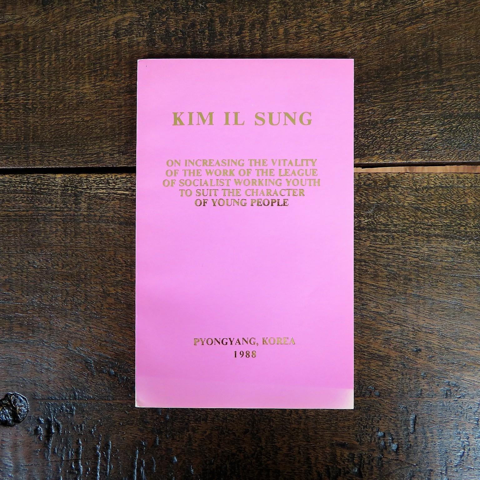 book-north-korea-1-47