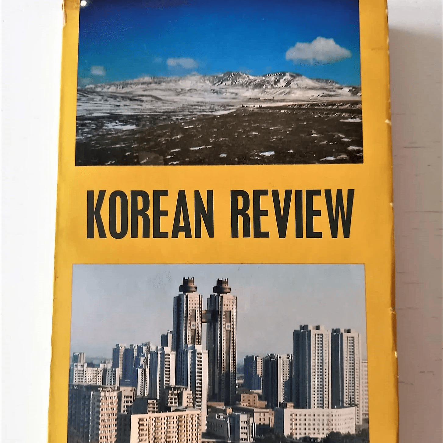 korean-review-1987-1