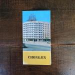 map-chingjin-1