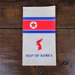 map-north-korea-1
