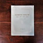 patriotic-song-of-dprk-1