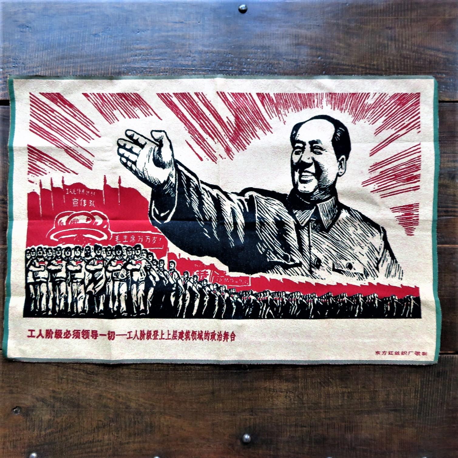 cloth-china-1-1