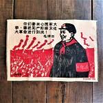 cloth-china-1-3