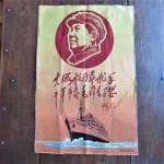cloth-china-1
