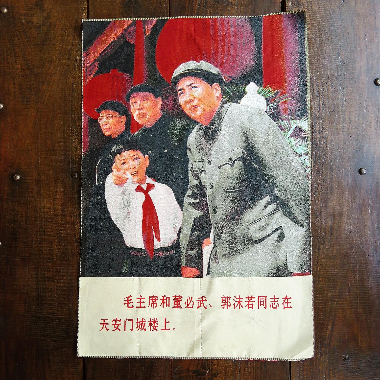 cloth-mao-zedong-1