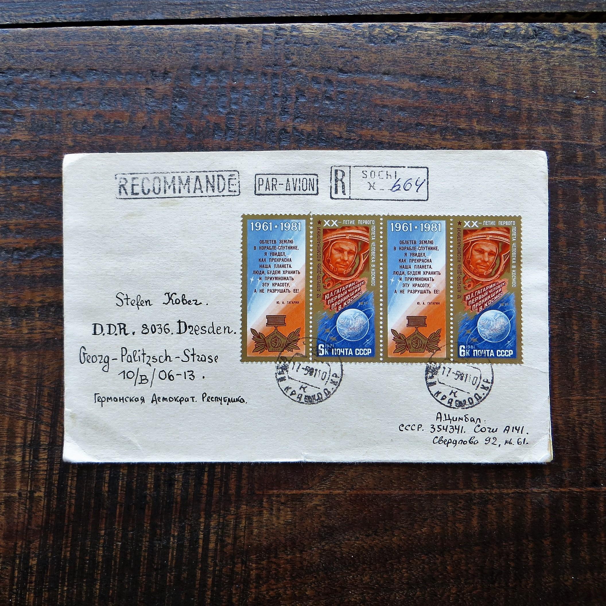 envelope-soviet-union-1