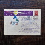 fdc-soviet-union-space-1-8