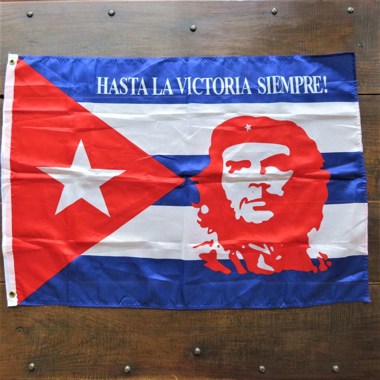 flag-cuba-che-guevara-1