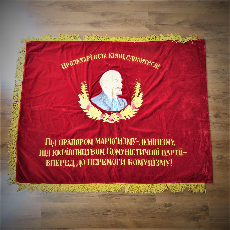 lenin-flag-banner-1