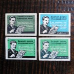 matchbox-label-soviet-union-insurance
