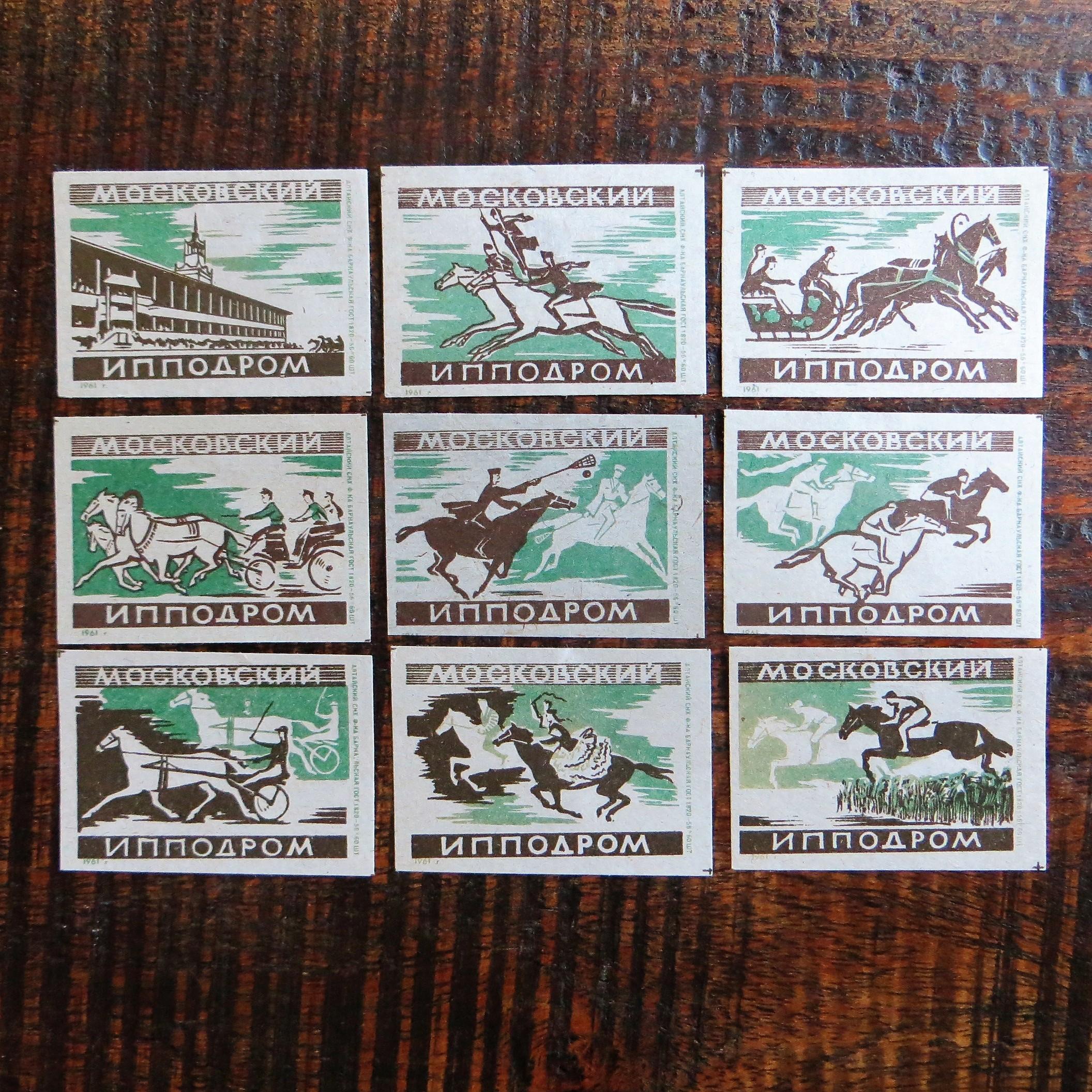 matchbox-labels-soviet-russia-1