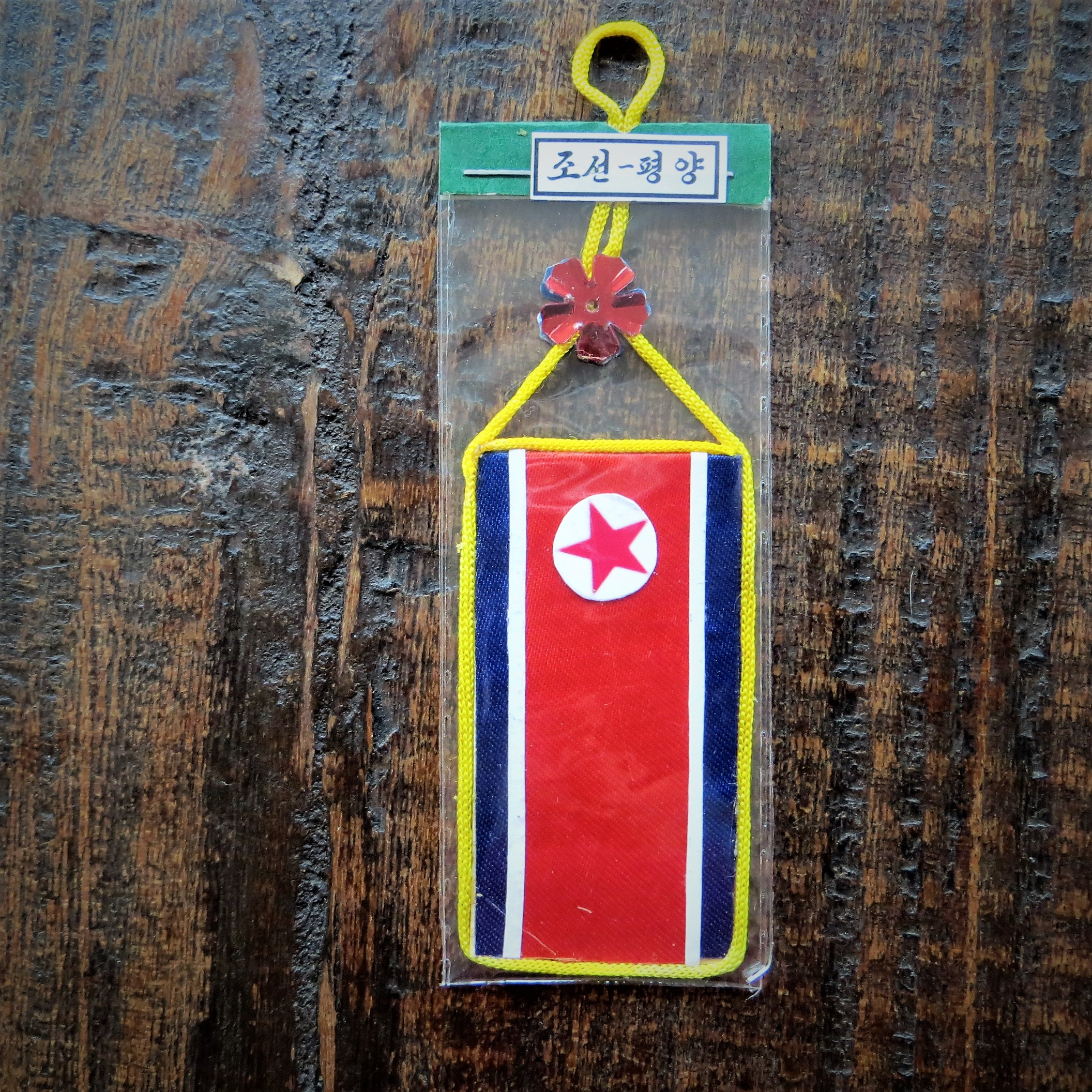 North Korea Car Pennant (1)