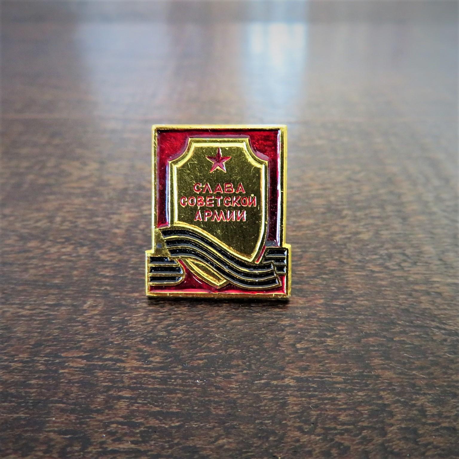 pin-soviet-union-1