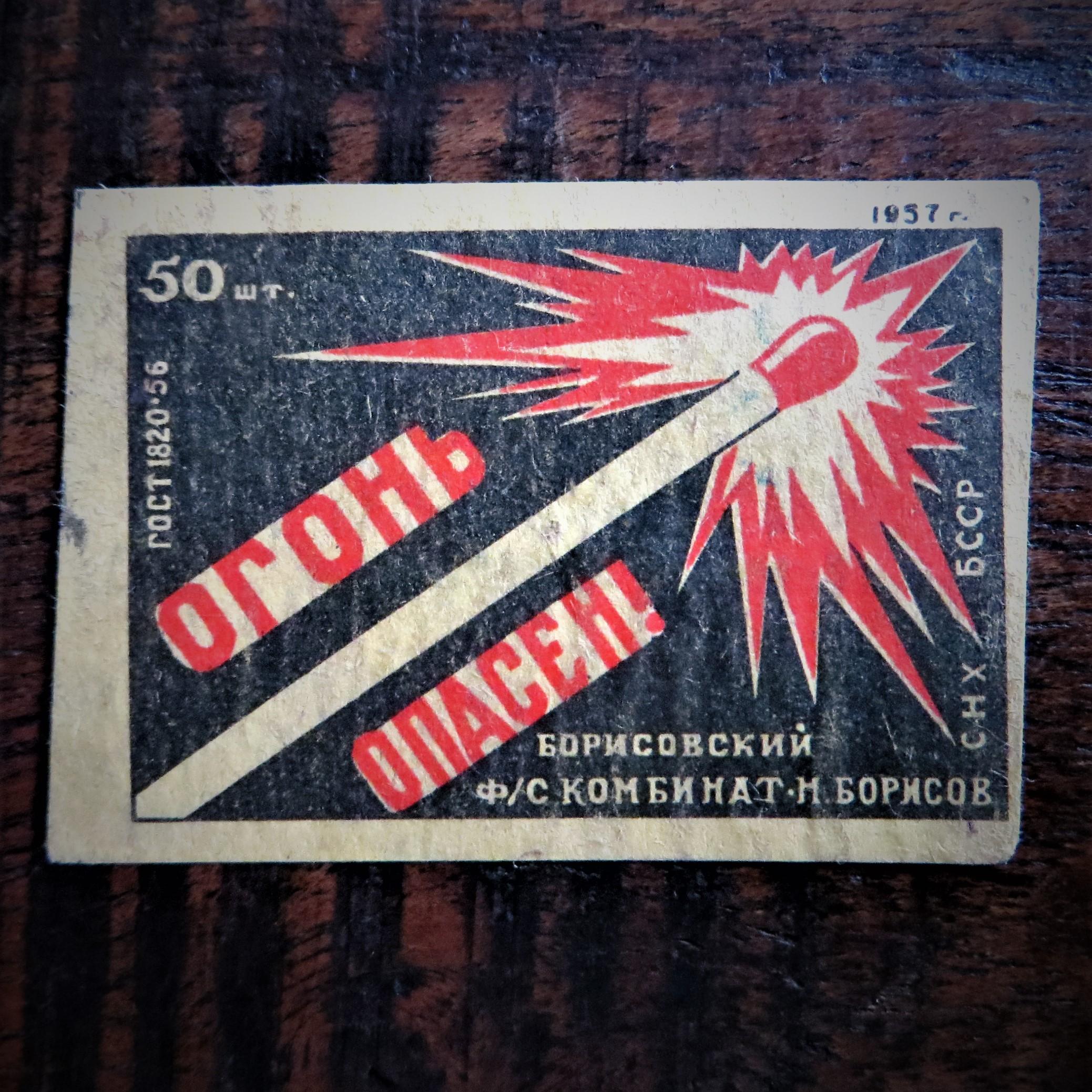propagandaworld-389