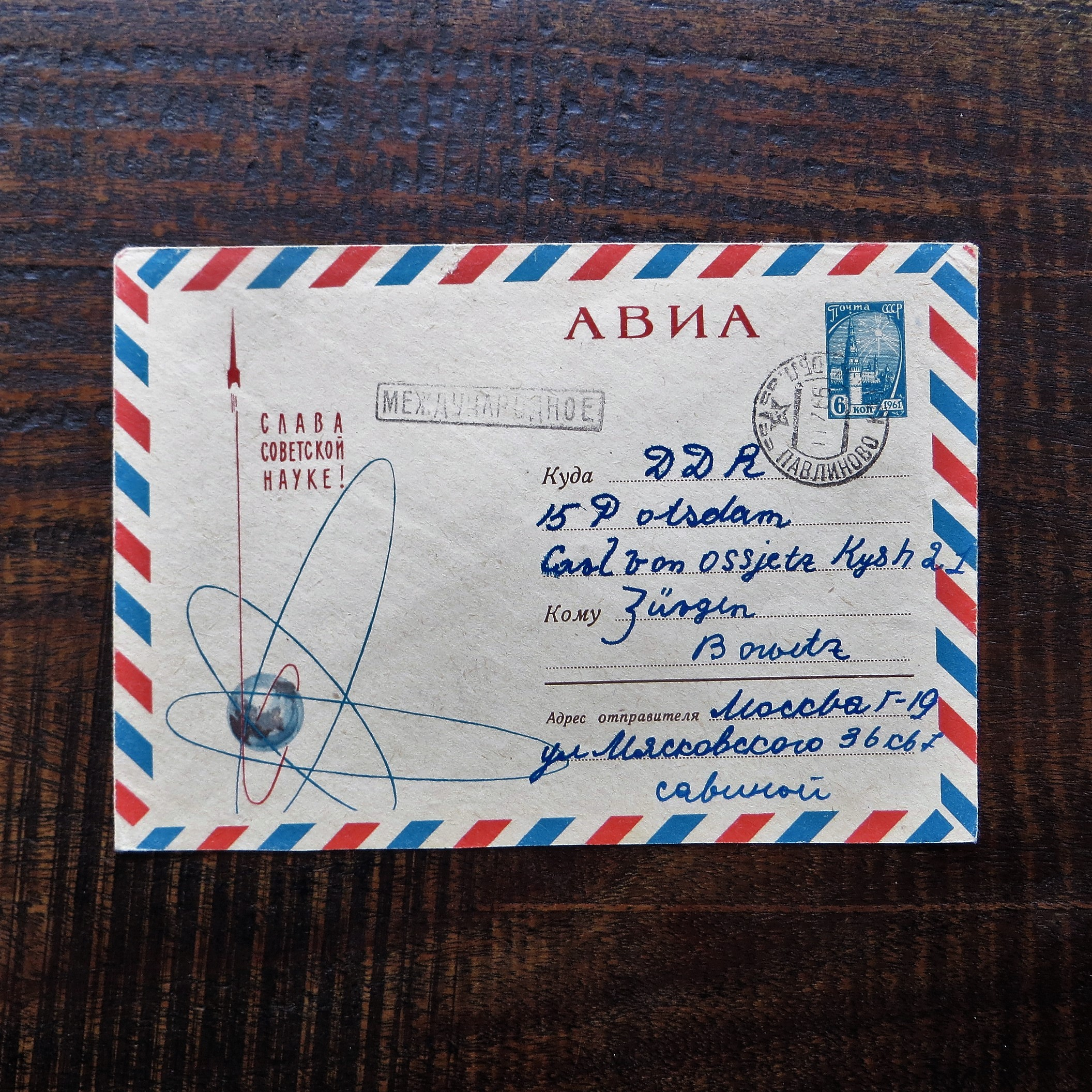 space-fdc-soviet-union-1-1
