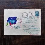 fdc-soviet-union-1