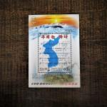 minisheet-north-korea-2