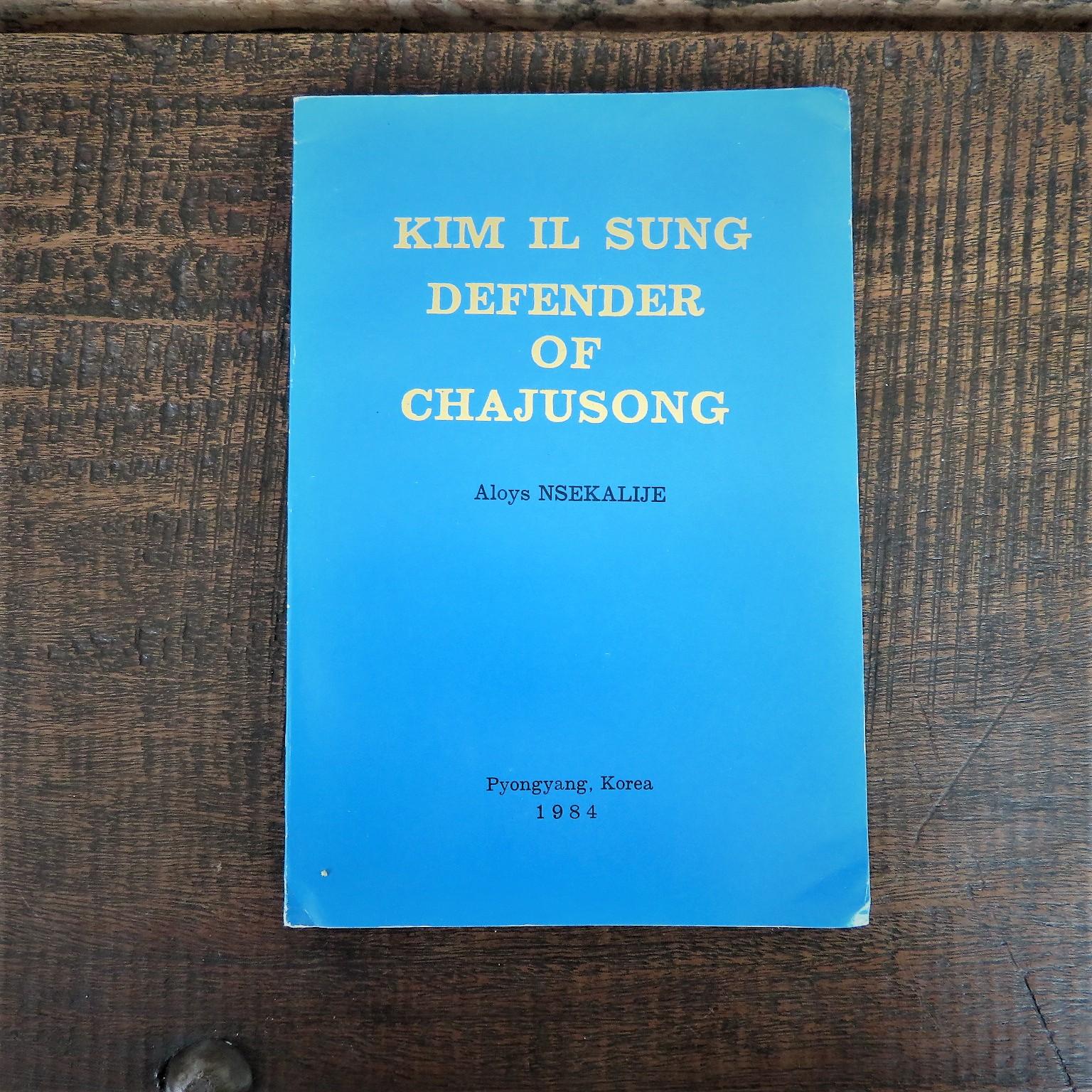 north-korea-books-1-1