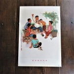 poster-china-cultural-revolution-1-2