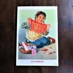 poster-china-cultural-revolution-1-3