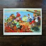 poster-china-cultural-revolution-1-4