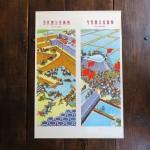 poster-cultural-revolution-1-1