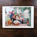 poster-cultural-revolution-china-1-2