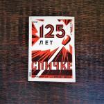 matchbox-label-soviet-union-2