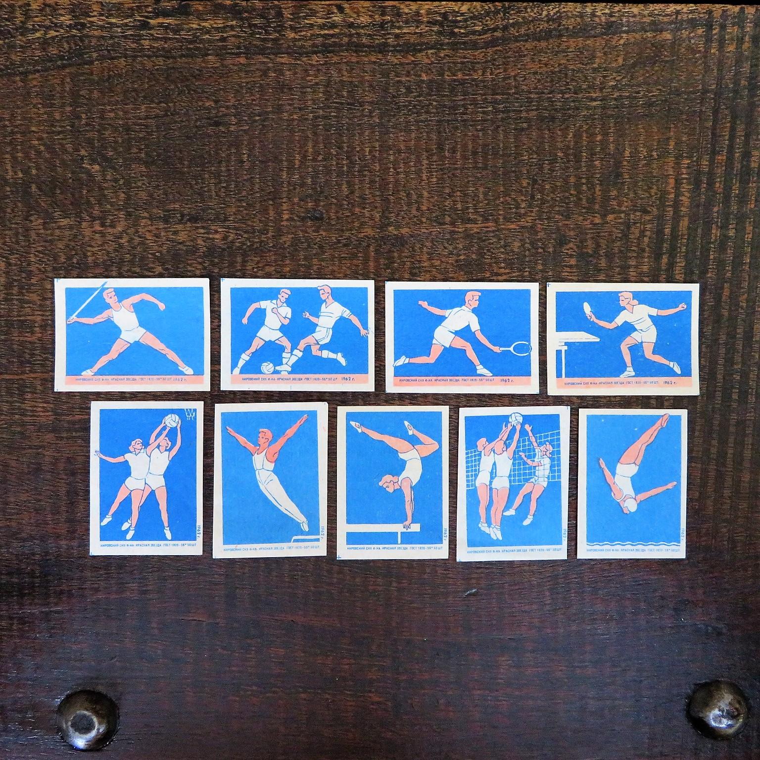 matchbox-labels-soviet-union-1