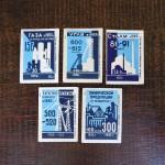 matchbox-labels-soviet-union-3