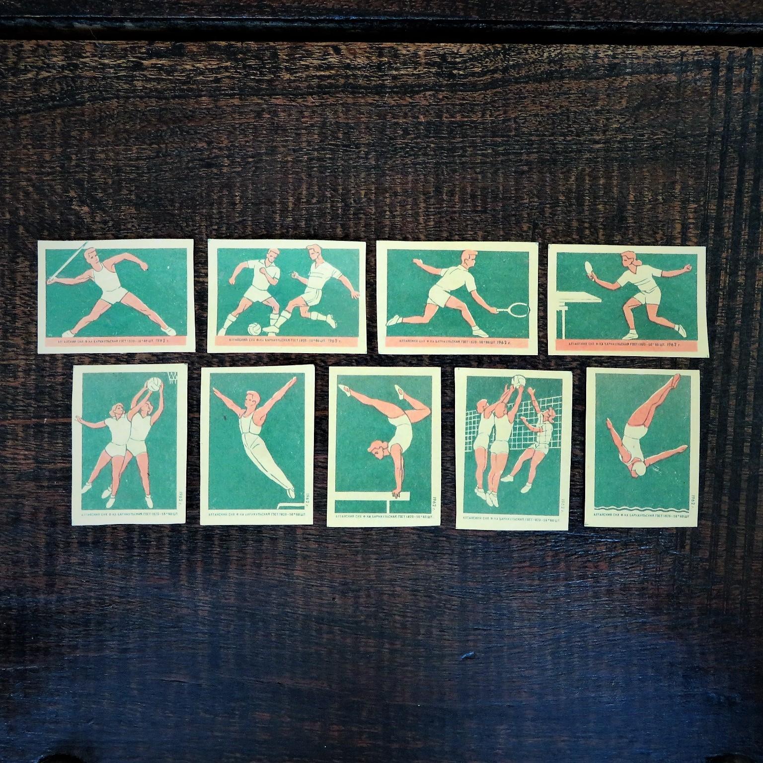 matchbox-labels-soviet-union