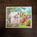 minisheet-north-korea-6