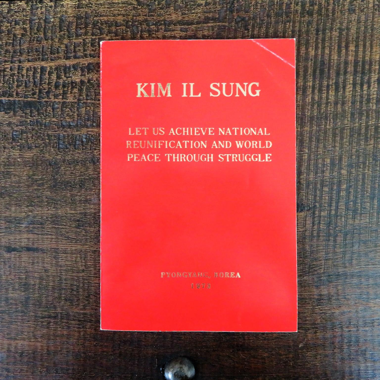 north-korea-book-1-4