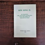 north-korea-book-1