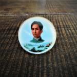 pin-mao-zedong-porcelain-1