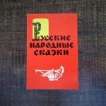soviet-union-matchbox-label-2