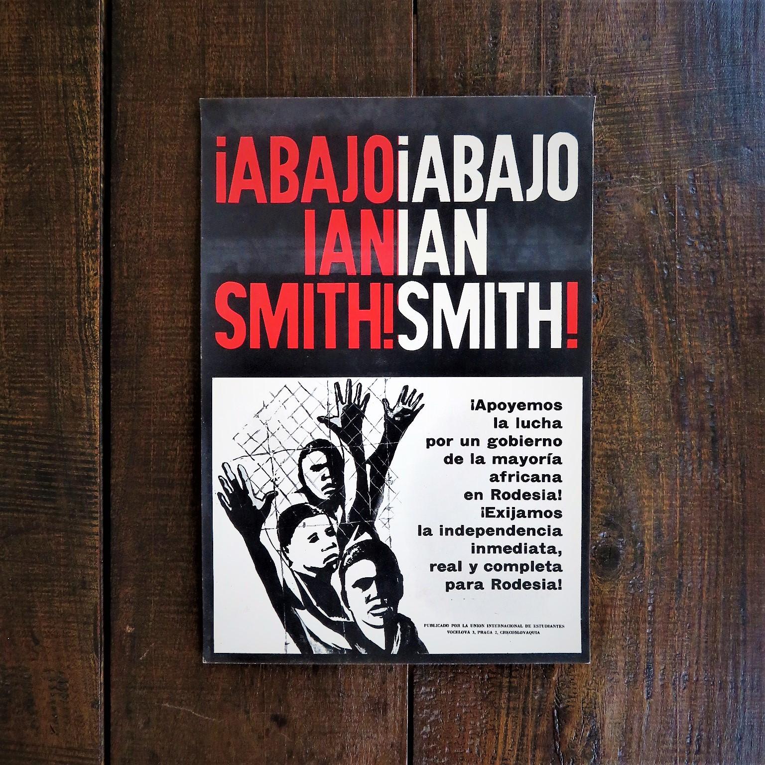 abajo-ian-smith-poster-1