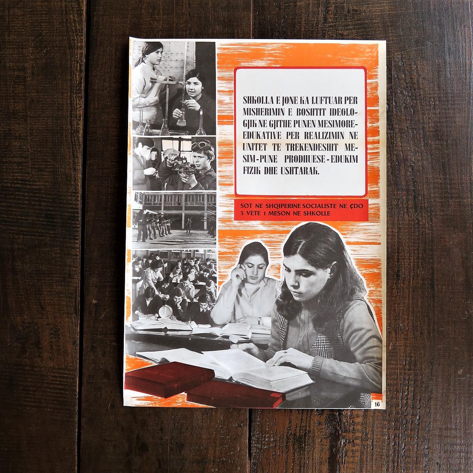 poster-albania-1-5