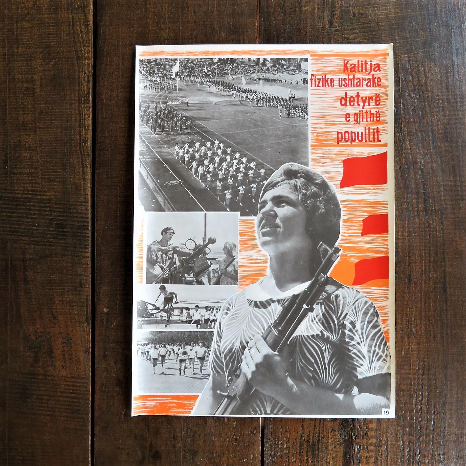 poster-albania-1-6