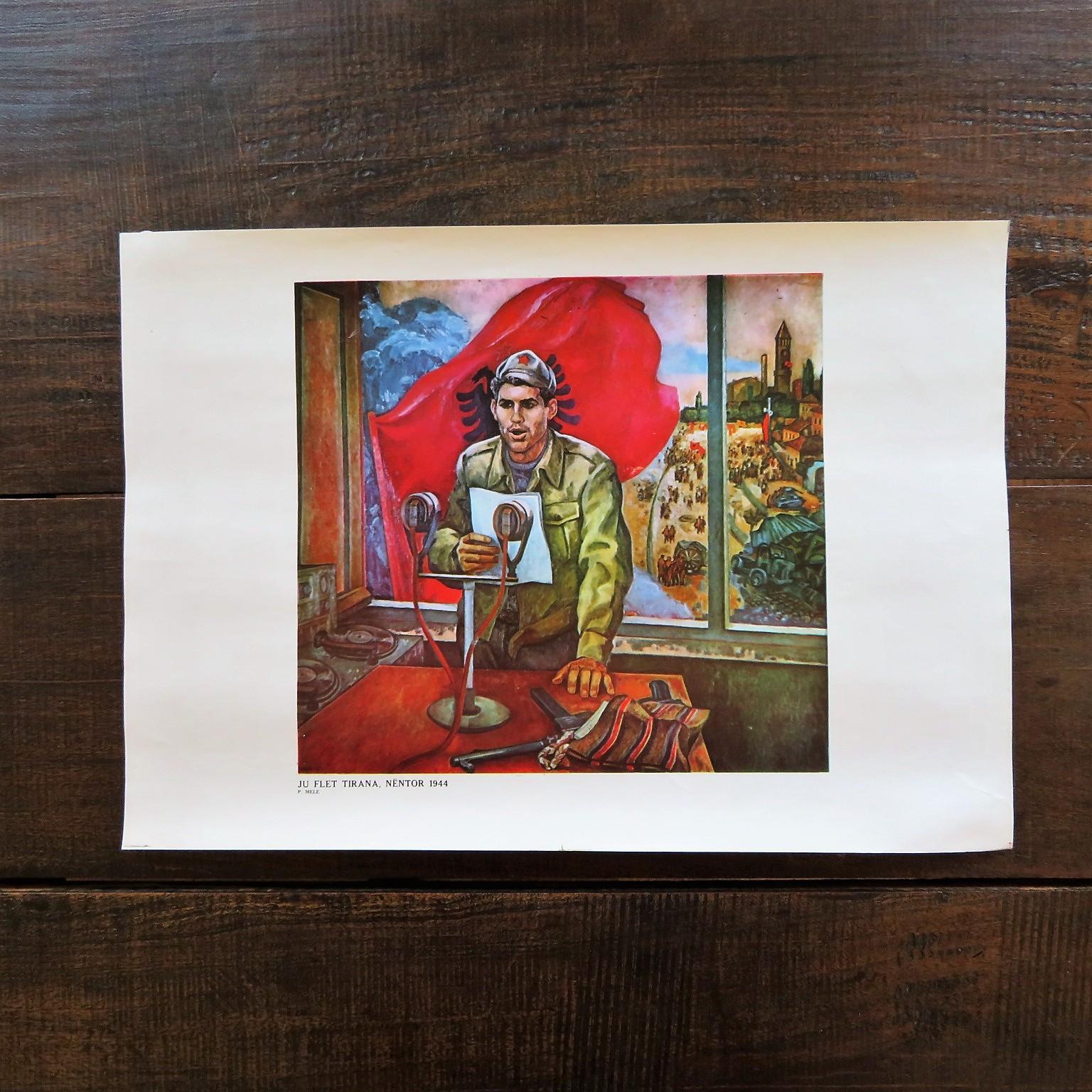 poster-albania-1978-1
